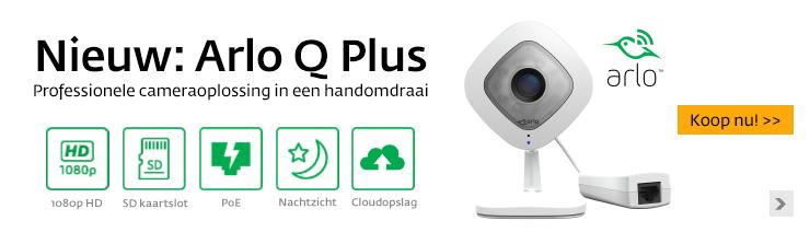 Arlo Q Plus
