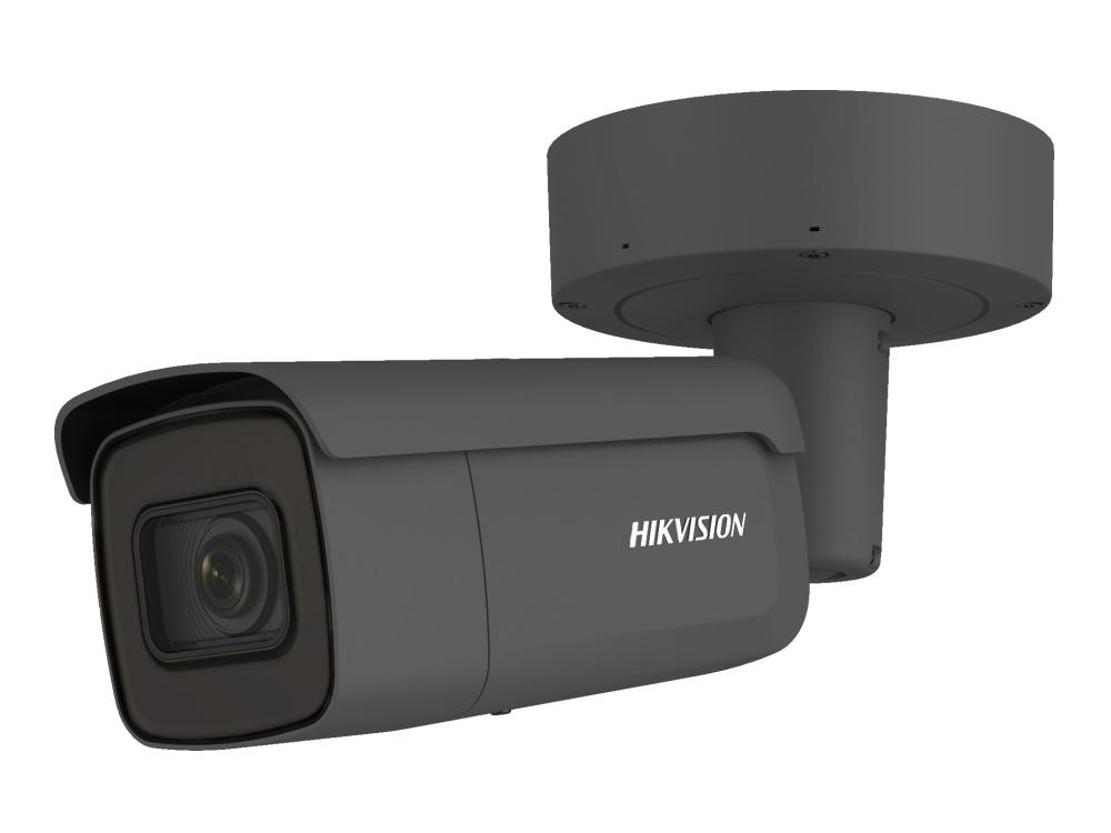 73228_Hikvision-DS-2CD2646G2-IZS-zwart.jpg