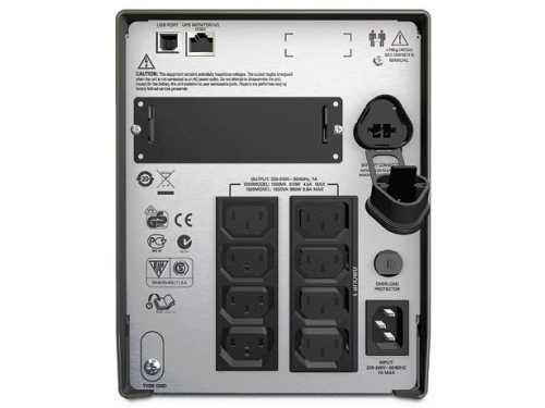 apc-smart-ups-1000va-lcd-230v-1.JPG