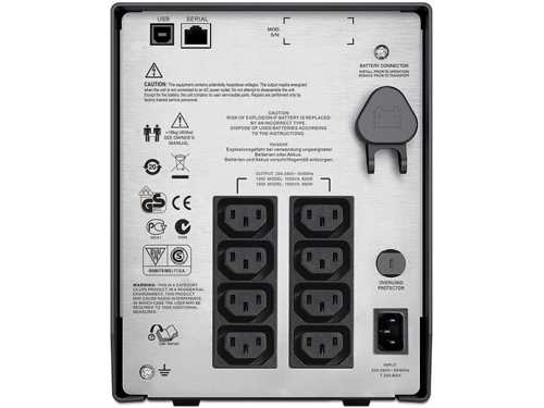 apc-smart-ups-c-1000va-lcd-230v-2.JPG