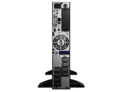 apc-smart-ups-x-750va-1.JPG