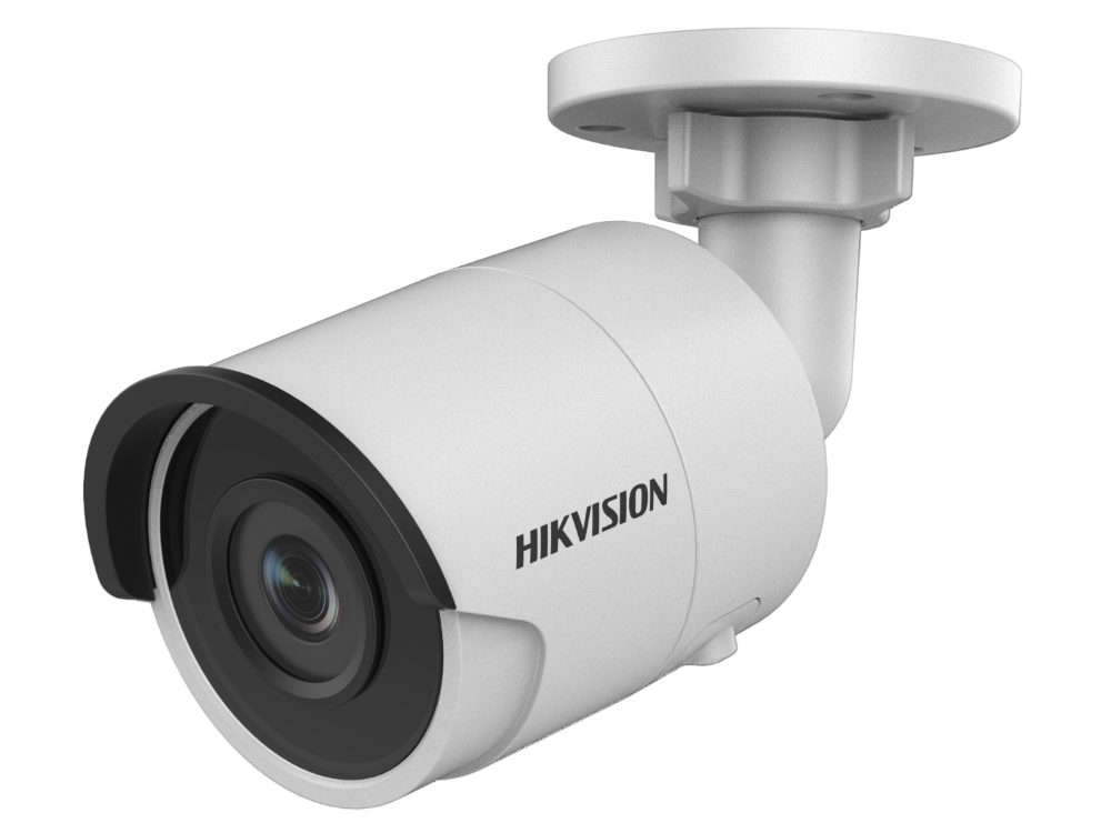 hikvision_ds-2cd2045fwd-i.jpg
