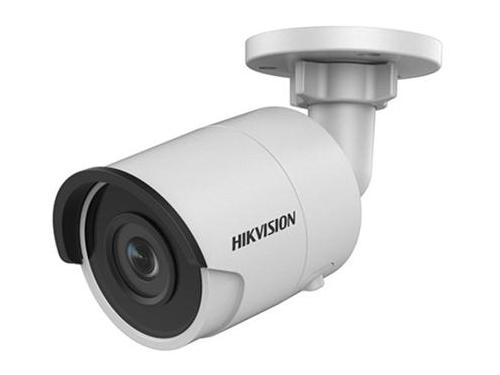 hikvision_ds-2cd2055fwd-i.jpg