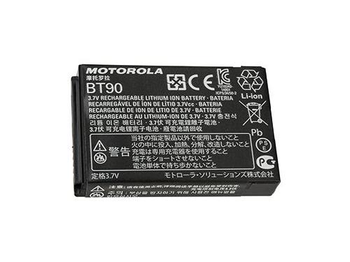 motorola-hknn4013-li-ion-batterij-accu-voor-clp446e-clpe-1800mah.jpg