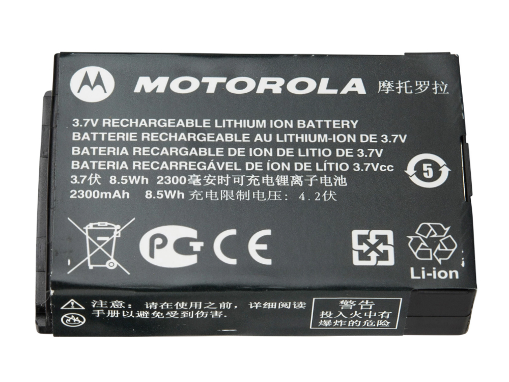 motorola-pmnn4468a-li-ion-2300mah-battery-1.jpg