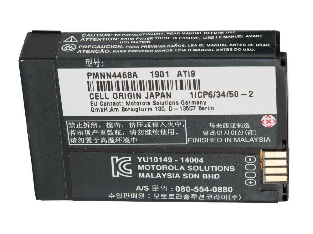 motorola-pmnn4468a-li-ion-2300mah-battery-2.jpg