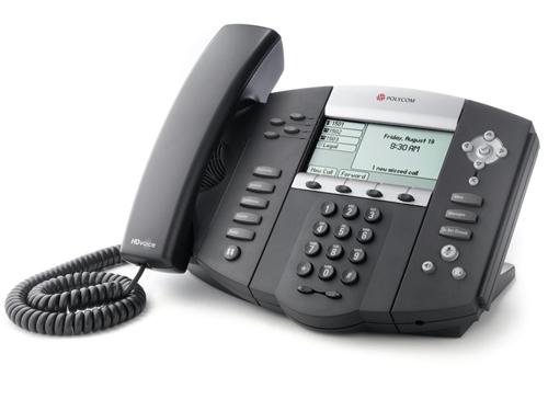 polycom-soundpoint-ip-550-voip-telefoon.jpg