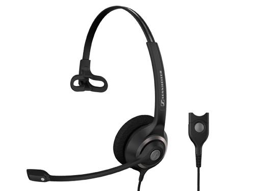 sennheiser_sc230_professionele_headset.jpg