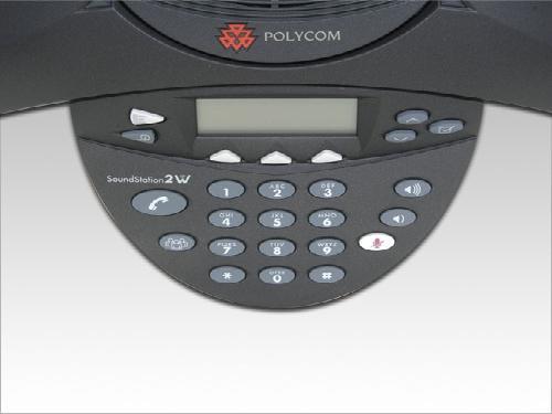 soundstation-2w-keypad.JPG