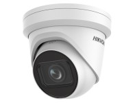 Hikvision DS-2CD2H23G2-IZS image