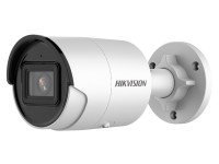 Hikvision DS-2CD2023G2-I image