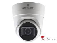 demo - Hikvision DS-2CD2H86G2-IZS image