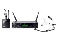 AKG WMS470 Presenter set image