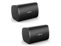Bose DesignMax DM3SE Speakers image