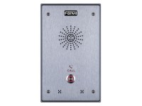 demo - Fanvil i12 SIP Intercom image