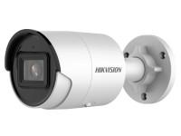 Hikvision DS-2CD2026G2-I image