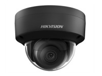 Hikvision DS-2CD2125FWD-I image