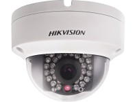 demo - Hikvision DS-2CD2142FWD-IS image