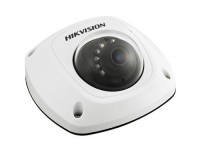Hikvision DS-2CD2522FWD-IS image