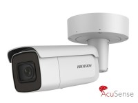 Hikvision DS-2CD2646G2-IZS image