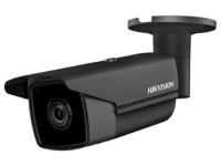 Hikvision DS-2CD2T45FWD-I5 image