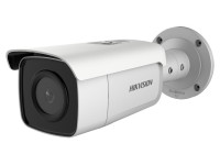 Hikvision DS-2CD2T46G1-4I image