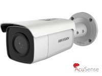 Hikvision DS-2CD2T46G2-4I image