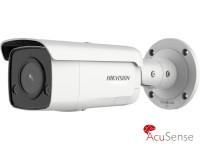 Hikvision DS-2CD2T46G2-ISU/SL