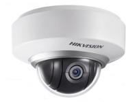 Hikvision DS-2DE2202-DE3/W image