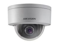 Hikvision DS-2DE3204W-DE image