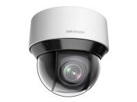 Hikvision DS-2DE4A225IW-DE image