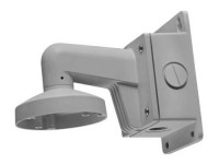 Hikvision DS-1272ZJ-120B image