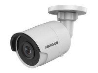 Hikvision DS-2CD2025FWD-I image