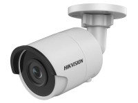 Hikvision DS-2CD2045FWD-I image