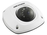 Hikvision DS-2CD2542FWD-IS image