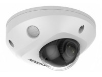 Hikvision DS-2CD2543G0-IS 2.8 image