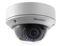 Hikvision DS-2CD2712F-IS VF image