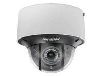 Hikvision DS-2CD4D26FWD-IZS