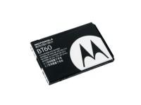 Motorola HKNN4014 accu