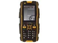 iSafe Mobile Advantage 1.0 image