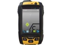iSafe Mobile Innovation 2.0 image