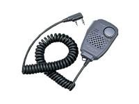 Handmicrofoon SMC-34M met speaker voor Kenwood UBZ portofoons image