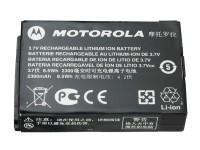 Motorola PMNN4468A 2300mAh Accu image