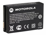Motorola PMNN4468B 2200mAh Accu image