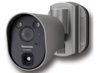 Panasonic Sensor Camera image