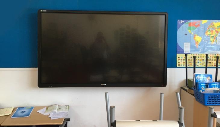 CTOUCH touchscreen in klaslokaal basisschool